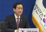 """진영 장관·여당 의원도 '옵티머스 투자'…""""단순 가입"""" 주장"""