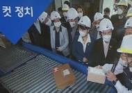 [복국장의 한 컷 정치] 국회 환노위, CJ대한통운 현장시찰