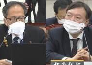 """[현장영상] 박주민 """"'야당 정치인 연루' 총장만 알아""""…윤석열 """"규정 따랐다"""""""