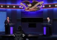 토론에서 맞붙은 트럼프·바이든…KO시킬 펀치는 없었다