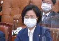 """[현장영상] 추미애 """"검찰이 매장시킨 옵티머스 사건, 시민들이 살려내"""""""