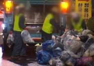 [밀착카메라] '쓰레기봉투 산' 뒤에…숨겨진 '공짜 노동'