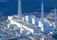 """""""후쿠시마 원전수, 인간 DNA 변형시킬 수 있다""""…그린피스 경고"""