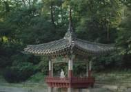 온라인으로 만나는 '2020 궁중문화축전'|아침& 라이프