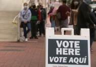 미국 대선 사전투표 7천만명…흑인·청년층 대거 몰려