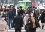 '신규 118명' 산발적 감염 이어지는데 핼러윈에 한파까지…'마스크가 백신'