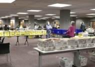 노스캐롤라이나 사전투표 개표…자정 이후 윤곽 나올 듯