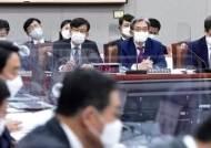 """박대출 """"코로나 소굴 가둬""""…노영민 """"집회 주동자는 살인자"""""""
