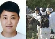 [뉴스브리핑] '여성 2명 살해·유기' 최신종 1심서 무기징역