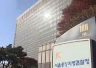 '윤석열 부인 의혹' 압수수색 영장 청구…법원서 모두 기각
