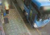 """만취 상태로 출근길 버스 운전…승객이 """"술냄새"""" 신고"""