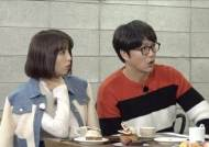'서울집' 성시경, 벙커하우스에서 결혼 노하우 전수 받고 고민