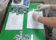 [뉴스브리핑] 사탕 껍질 벗기니 마약…50억대 밀반입 23명 구속