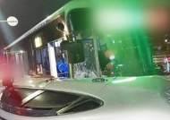 천안서 승용차-시내버스 충돌 사고…운전자 등 경상
