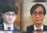 '한동훈 폭행' 정진웅 첫 재판 '공전'…국민참여재판 논의