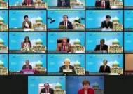 사흘간 APEC·G20 연쇄 정상외교…미·중 관계 주목|아침& 세계