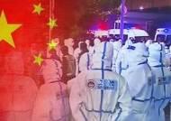 중국도 다시 '비상'…상하이 공항서 사흘 연속 확진자