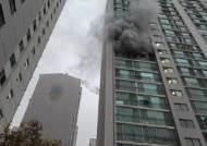 부산 금정구 아파트 12층에서 불…1명 숨지고 24명 다쳐