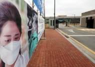 400명 육박한 신규 확진…제주 연수·교도소·수험생까지 속출