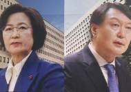 """[속보] 윤석열 """"직무배제 명령 취소하라""""…추미애 상대 소송 제기"""