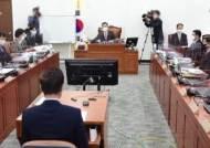 공수처장 추천위 또 '빈손'…민주당, 법 개정 나설 가능성