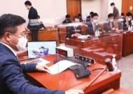 법사위, '윤석열 출석' 놓고 여야 충돌…공수처 또 '공전'
