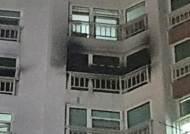 [뉴스브리핑] 부산 고층 아파트 화재…손자 구한 할아버지 끝내 숨져