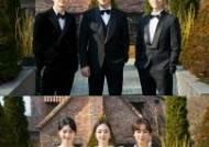 '경우의 수' 깜짝 웨딩 사진 공개…결혼식의 주인공은?