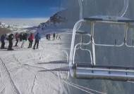 '스키장 코로나'에 덴 유럽…개장 여부 놓고 갑론을박