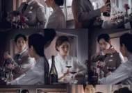 '런 온' 임시완X신세경, 클래식 감성도 완벽 소화…극강 비주얼
