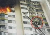 군포 아파트 화재 '사다리차 의인'…주민 3명 목숨 구했다
