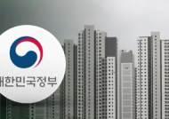 """""""임대 입주자, 월세 대신 전세 허용""""…전세난 효과는?"""