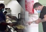 주문한 음식이 캐비닛에…미 '주방만 있는 식당' 인기