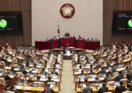 558조 새해 예산안 국회 통과…6년 만에 법정시한 지켜