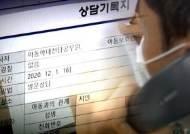 """""""인천형제 비극 막자"""" 전담공무원 도입했지만…운영 '삐걱'"""