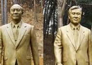 """청남대 전두환 동상, 안 없앤다…""""죄목 적어 아프게 기록할 것"""""""