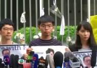 홍콩 민주화 운동가 잇단 구속…종신형 가능성도?|아침& 세계