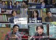 '허쉬' 황정민X임윤아 쌍방 '덕후' 인증…남다른 케미 발산
