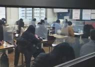 대전 시험장서도 수능 종료 3분 전에 '종' 쳐…구제 청원