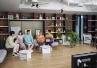'서울집' 박하선, 성시경에 낚여(?) 롤리폴리 댄스 선보여