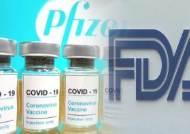미 '백신 접종' 초읽기…FDA 승인 24시간 내 수송 시작