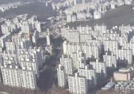 창원 의창구 투기과열지구…부산 등 36곳 조정대상지역