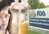 FDA 자문위, '모더나 백신' 긴급사용 승인 권고|아침& 지금