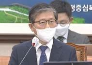 변창흠 청문회 '난타전'…야당 '자진 사퇴' 파상 공세