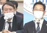 추미애 후임에 박범계…'동기' 윤석열과 관계 설정은?