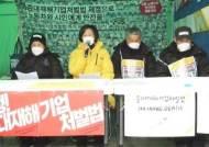 '네 탓' 공방하다 결국 해 넘긴 중대재해법…다음 주 촉각