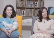 '방구석1열' 2021 신년특집, '심스틸러' 김미경·장영남 출연