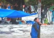 볼리비아 수도서 우박 동반 폭우…최소 4명 사망|뉴스브리핑