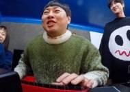 '트러블러' 용진호, 게임왕 허영지와 방구석 3종 게임 도전