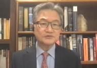 """조셉 윤 """"바이든, 북핵에 이란 방식 적용…한·미 훈련 축소할 듯"""""""